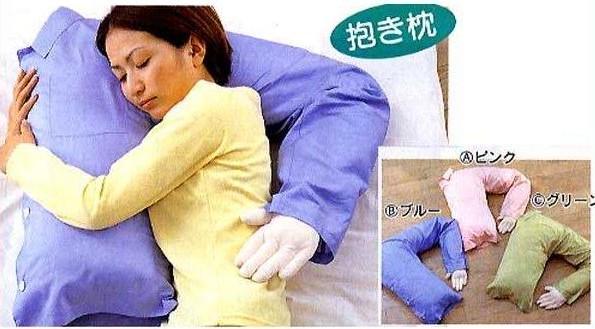 japanischessingle-kissen.jpg